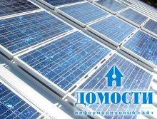 Производство экологичной энергии – забота коммунальщиков
