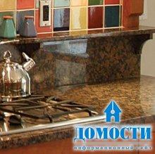 Зонирование кухонного помещения