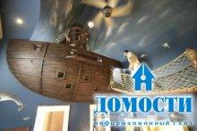 Спальня для мореходов и пиратов