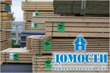 Соглашение о сертификации древесной продукции