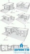 Жилые дома, как конструкторы Лего