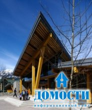 Экологичная библиотека на фоне гор