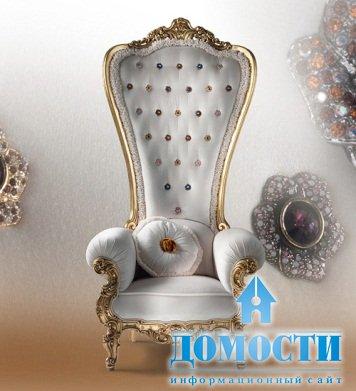 Королевские троны от ювелира