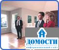 Покупка дома в идеальном состоянии