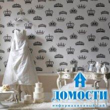 Королевские диадемы на стенах Вашей крепости