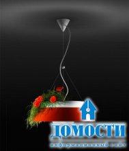 Свечение и растение под потолком