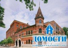 Исторические пивоваренные квартиры
