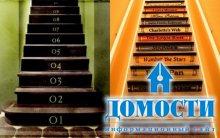 Расписные лестницы для уникального дома