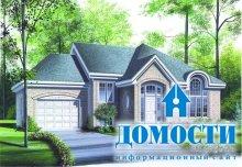 Дом и гараж под одной крышей
