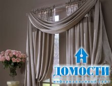Декоративная функция штор