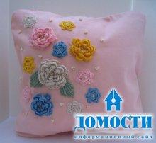 Подушки для дома своими руками