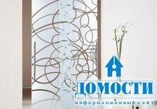 Стеклянное украшение дома
