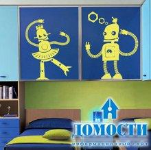 Декоративные стикеры для стен