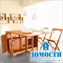 Стол-книжка с раскладными стульями