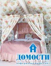 Динамичный дочерний дом