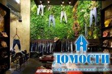 Магазин в тропических зарослях