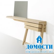 Ступенчатый компьютерный стол
