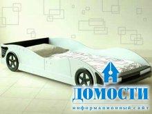 Автомобильная кровать для мальчиков