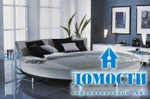 Округлые спальные формы