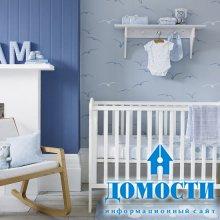 Спальни для новорожденных