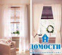 Контраст и смелость штор в гостиной