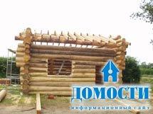 Ход строительства бревенчатого дома