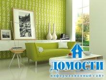 Современные тенденции дизайна гостиных
