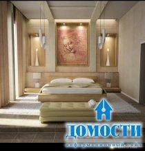 Выбор дизайна спальни