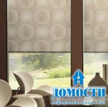 Удобные шторы в рулонах