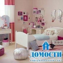 Совместный дизайн спальни для дочки