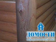 Защита внутренних деревянных стен