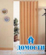 Дверь-гармошка для экономии места