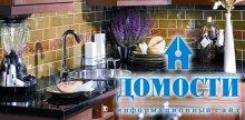 Плиточный дизайн кухни