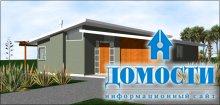 Новозеландские одноэтажные дома