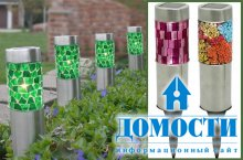 Энергонезависимые светильники