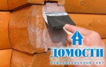 Защита торцов деревянного дома