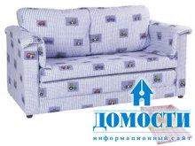 Мебель для припозднившихся гостей
