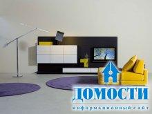 Бесконечное разнообразие модулей в гостиную