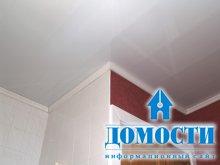 Материалы для потолка в ванной