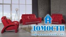 Мягкая мебель для гостей