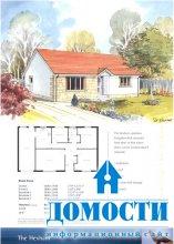 Проекты экологически чистых домов