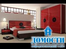 Спальни, наполненные любовью