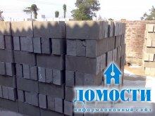 Основные разновидности легких бетонов