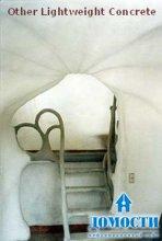 Чем облегчают бетон