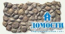 Акценты из искусственного камня