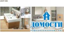 Утопичный производитель ванной мебели
