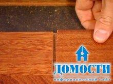 Самостоятельная установка деревянного пола