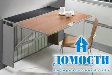 Столы для мини-кухни