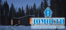 Энергонезависимый финский дом