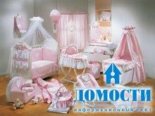 Мебельные коллекции для новорожденных